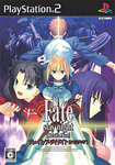 Fate stay night Realta Nua.jpg